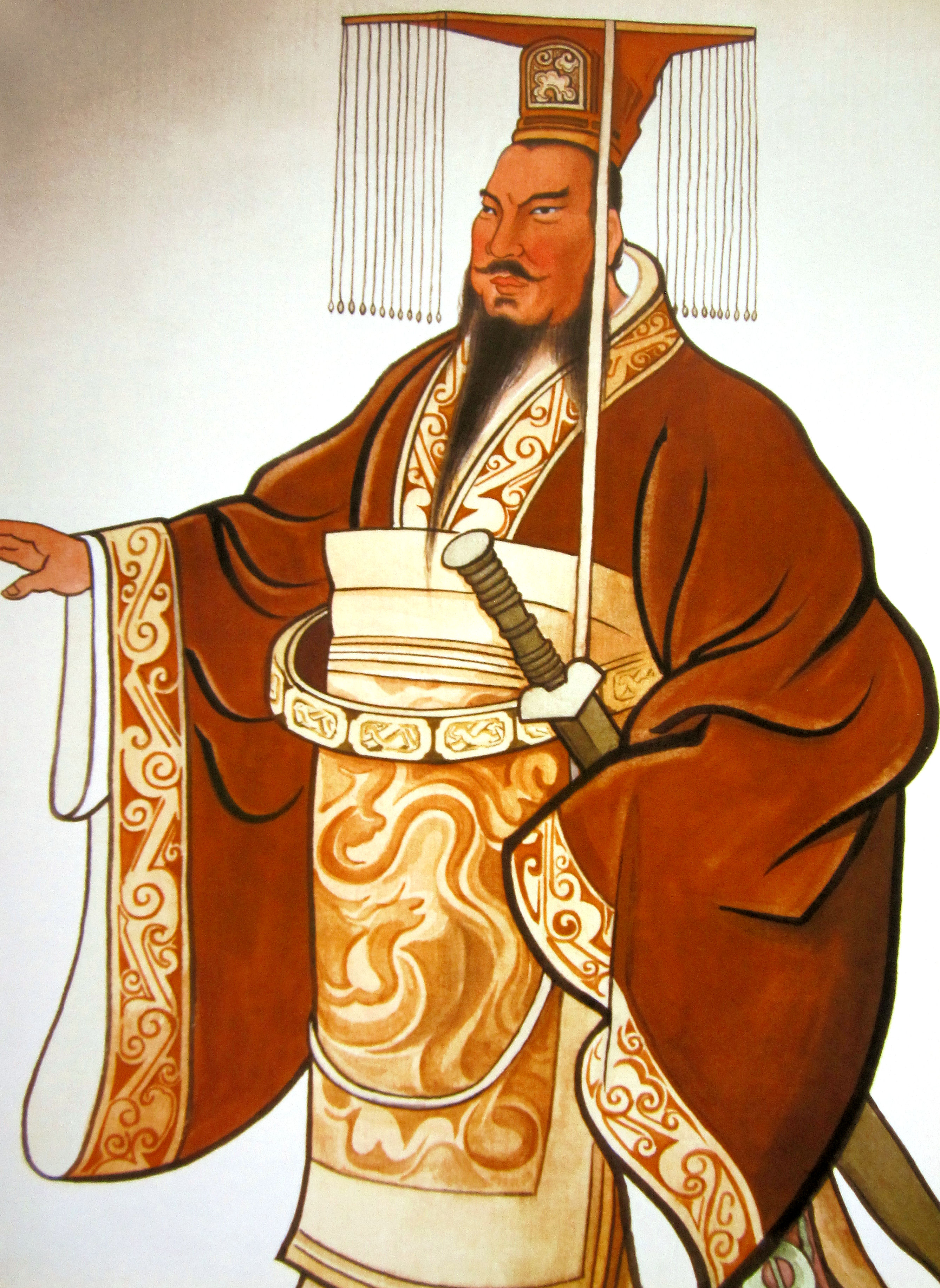Image search  Qin Shi HuangQin Shi Huang